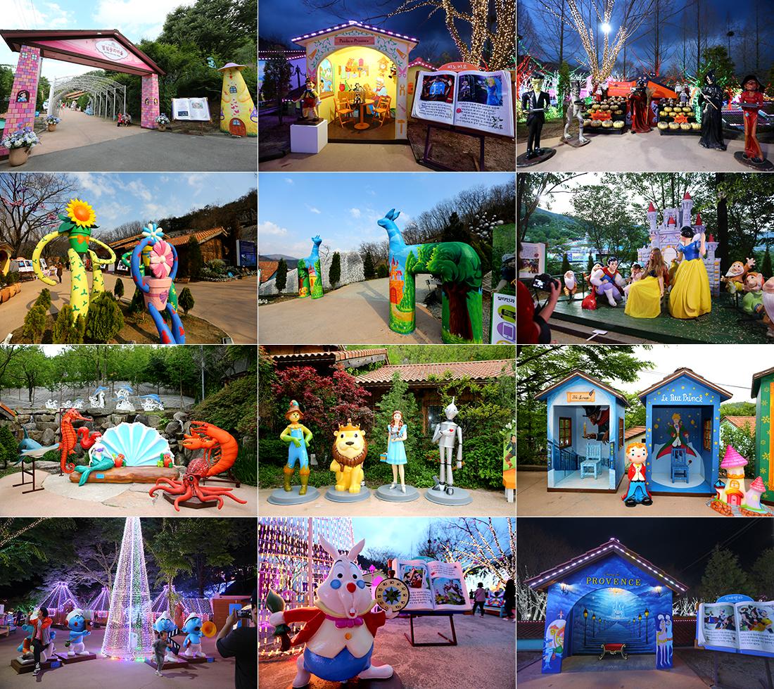 Fairy Tale Town